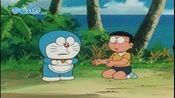 哆啦A梦 第2099集