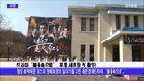 TV朝鲜电视台电视剧到火花中去开机仪式140311