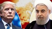 担心安理会上被谴责?美国拒向与会伊朗外长发签证
