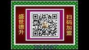 上海德升15秒广告视频,德升时装,有限公司,与德升一起共筑中国梦,大众创业万众创新,未来最赚钱的行业—在线播放—优酷网,视频高清在线观看