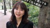 【伊藤彩沙】 2019年9月instagram限时动态整合