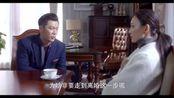 《黄大妮》39集预告片