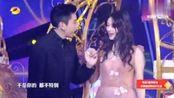 湖南春晚:超甜!林允王大陆献唱《只对你有感觉》画面太有爱