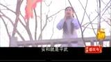 电视电影《爱杀九河堂》下(赵丽颖) 幽兰