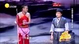 哪吒帮二郎神报仇,刚出场就被牛郎刘亮踹了一脚,观众爆笑
