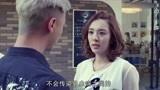 邱枫小米真是最佳前任,两人见面打招呼真是太逗了,成了好朋友