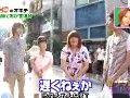 cartoon KAT-TUN 20091021 森三中的守则