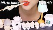 【choa】白色食用粉笔、食用架、棉花糖、星巴克布丁、摩奇、小吃(2019年8月26日20时46分)