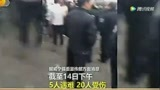 贵州威宁一煤矿发生事故 已致5人遇难20人受伤
