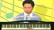 钢琴曲简谱 钢琴曲梦中的婚礼