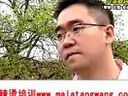 乾汤麻辣烫加盟_www.malatangwang.com