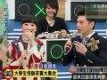 《大学生了没》20110531经典回顾颁奖典礼 - 搜狐视频