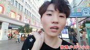 VIP丶于小白直播录像2019-08-01 18时36分--20时42分 上海街头一起传递正能量