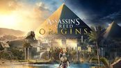 【Assassin's Creed: Origins/刺客信条:起源】小鬼解说04 目标,圣蛇!