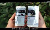 锋潮评测室:小米手机4 VS. 魅族MX4对比评测