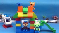 玩趣屋海底小纵队玩具 第一季 海底小纵队积木拼装谢灵通的家 92