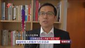 日本将法定成人年龄下调至18岁 女性结婚年龄上调