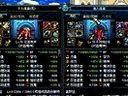 dnf-魔剑(www.51shousheng.com)