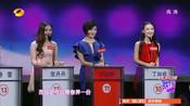《我们约会吧》看点 贤惠女应征为法国宅男生猴子-综艺节目-小小狐狸精儿