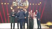 微博之夜杨幂与黄晓明、刘烨、陈坤等男神同台,黄晓明有意避嫌