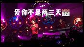 焦迈奇杭州跨年 66live house19.12.31-20.1.1