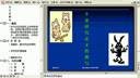 护理学研究32-视频教程-西安交大-要密码请到www.Daboshi.com