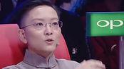 王珮瑜综艺《跨界歌王》邓丽君歌曲张口就来
