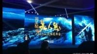 周星驰电影全集《九品芝麻官》国语高清