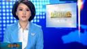 日美欧在WTO就中国稀土限制展开会谈[www.sf555.com]
