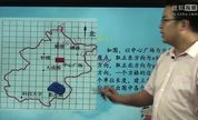 八年级数学 第7讲 函数(2)