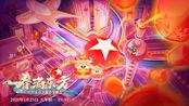 2020东方卫视春节晚会东方卫视春晚开始录制,胡歌李现加盟阵容璀璨
