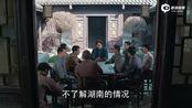 《秋收起义》曝剧情版片花书写革命燃情岁月