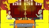 """《史记》智慧:从小人物到开国皇帝,汉高祖""""刘邦""""的成功之道!"""