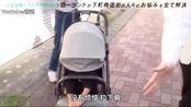 日本头牌牛郎Roland街头采访遇上态度傲张小朋友....对Roland毫无兴趣
