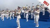 人民海军成立70周年 多国海军在青岛举行军乐表演