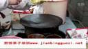 煎饼果子的做法_煎饼果子的制作方法_煎饼果子培训_煎饼果子配方_www.jianbingguozi.ne