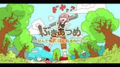 【鹿子】武器收集 什么都可以当武器!熊孩子拆家做武器 搞笑冒险RPG小游戏