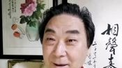 孙小林创作表演相声小段第一百五十六段【腿麻了】