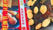 河南郑州麦多馅饼加盟利润空间高