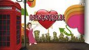 胜亚楠&何振华--婚礼邀请视频—在线播放—优酷网,视频高清在线观看
