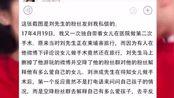至上励合刘洲成妻子起诉刘洲成多次家暴,诉讼离婚!