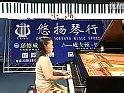 四川钢琴五级——柴可夫斯基《木偶兵进行曲》