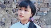 抖音神曲《我的将军啊》女声完整版MV