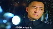 《胭脂》首播 李梦男上线大飙演技很激烈