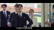 01金秘书为什么那样