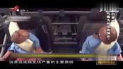 男子驾车发生激烈碰撞,鉴定所表示无能为力,男子陷入维权困境