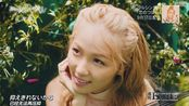 【E.G.family】【周刊EXILE】20190909 Dream Ami&Happiness cut【蜜瓜苏打字幕组】