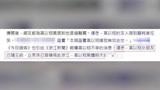 陈铭章无法接受高以翔离世,连发文三次惹网友泪目,世上再无王沥川