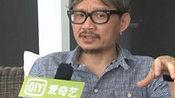 【独家对话】专访陈国富:首创《太极》三部曲 与冯德伦搭档默契