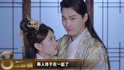 双世宠妃2:墨连城头号情敌不是大王爷、流觞,而是另一个自己?